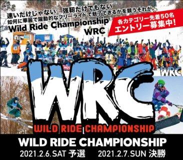 【中止】2021WRC  (Wild Ride Championship) 中止のご案内